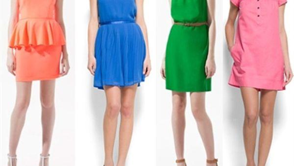 odaberite haljinu u skladu sa gradjom